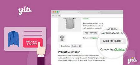 افزونه استعلام قیمت محصولات در ووکامرس YITH WooCommerce Request a Quote