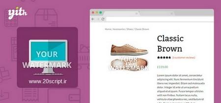 افزونه محافظت از تصاویر محصولات ووکامرس YITH WooCommerce Watermark Premium