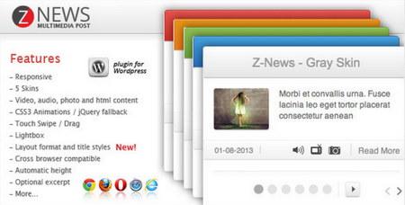 دانلود افزونه وردپرس باکس اخبار Znews