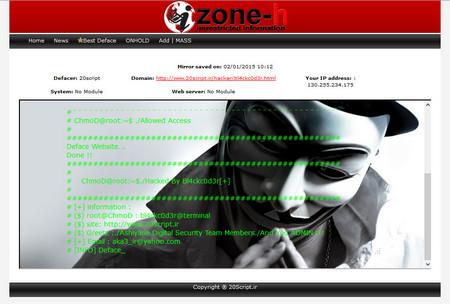 دانلود اسکریپت ثبت اطلاعات هکران Zone H