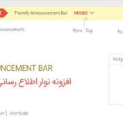 افزونه نوار اطلاع رسانی برای وردپرس Announcement Bar