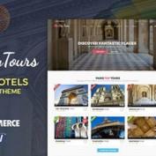 پوسته رزرو تور و هتل CityTours برای وردپرس