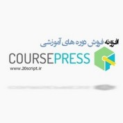 CoursePress-Pro-WordPress-Online-Education-System-Plugin