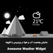 Cover-Plugin-Awesome-Weather-Widget-20script
