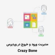 Crazy-Bone-20script