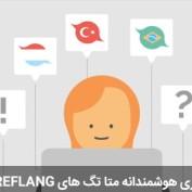 HREFLANG-Tags-Lite