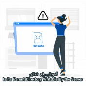 How-to-fix-Is-its-parent-Directory-writable-by-the-server-error-20script