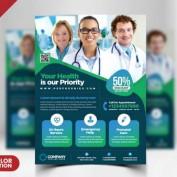 دانلود طرح لایه باز تراکت کلینیک پزشکی و سلامت