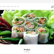 قالب رستوران وردپرس Restaurant فارسی