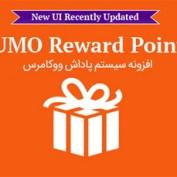 افزونه سیستم امتیاز و پاداش ووکامرس SUMO Reward Points