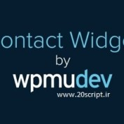 http://www.20script.ir/wp-content/uploads/Simple-Contact-plugin.jpg