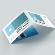 دانلود طرح لایه باز بروشور با قابلیت ویرایش در فتوشاپ