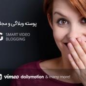 پوسته وبلاگی و مجله خبری Vlog وردپرس