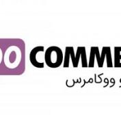 افزونه ایجاد سیستم رزرو آنلاین در ووکامرس WooCommerce Bookings