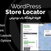 WordPress-Store-Locator