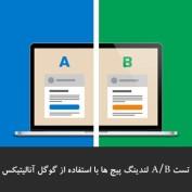 ab-testing-blog