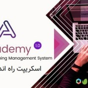 academy-course-based-learning-management-system