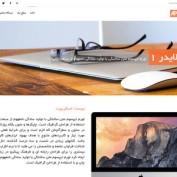 دانلود قالب شرکتی وردپرس Accesspress Lite فارسی