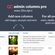 http://www.20script.ir/wp-content/uploads/admin-columns-pro.jpg