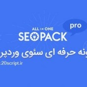 http://www.20script.ir/wp-content/uploads/all-in-one-seo-pack-pro.jpg