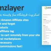amzlayer-amazon-affiliate-sites-builder