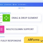 arforms-wordpress-form-builder-plugin