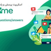 askme-the-ultimate-php-questions-answers-social-network-platform