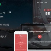 دانلود قالب HTML ایمیل و خبرنامه ATOM همراه با صفحه ساز آنلاین
