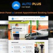 اسکریپت رزرو آنلاین کارواش خودرو Auto Plus Car Wash