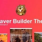 http://www.20script.ir/wp-content/uploads/beaver-builder-theme.jpg