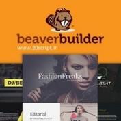 http://www.20script.ir/wp-content/uploads/beaver-builder.jpg