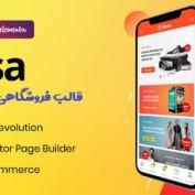 besa-elementor-marketplace-woocommerce-theme