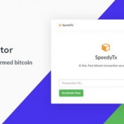 اسکریپت افزایش سرعت تایید تراکنش های بیت کوین Bitcoin Transaction Accelerator
