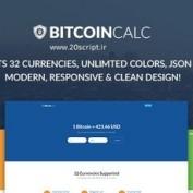 http://www.20script.ir/wp-content/uploads/bitcoin.jpg