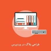 blog-designer