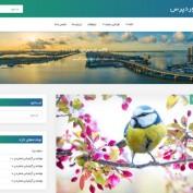 دانلود قالب وبلاگی وردپرس Blogstyle فارسی