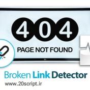 دانلود نرم افزار بررسی و پیدا کردن لینک های خراب Broken Link Detector