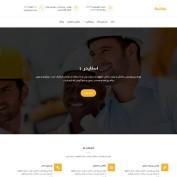 قالب شرکتی وردپرس Buildo فارسی
