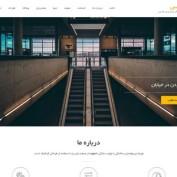دانلود قالب وردپرس شرکتی Business One Page فارسی