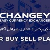 changey-online-dollar-buy-sell-platform