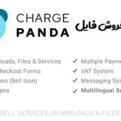 chargepanda-sell-your-services-online-php-script