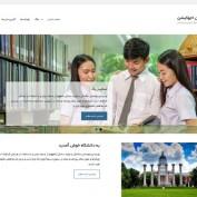 دانلود قالب وردپرس شرکتی Clean Education فارسی