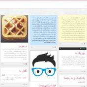 قالب مجله خبری وردپرس Clippy فارسی
