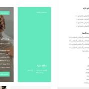 دانلود قالب خلاقانه وردپرس Clubfitness فارسی