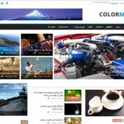 قالب خبری وردپرس ColorMag فارسی
