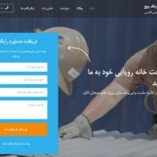 قالب شرکتی وردپرس Construction Landing Page فارسی