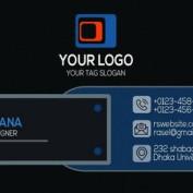 فایل لایه باز کارت ویزیت شرکتی با طرح چرم و فرمت PSD