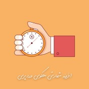 countdown-timer-plugin