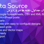 ایجاد نمودار، جداول، نقشه ها در وردپرس با افزونه Data Source