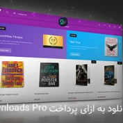 اسکریپت دانلود به ازای پرداخت Digital Downloads Pro نسخه 4.00